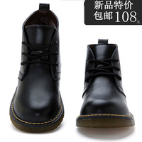 Men Autumn and winter shoes high-top shoes male skateboarding shoes casual shoes fashion trend martin boots free shipping