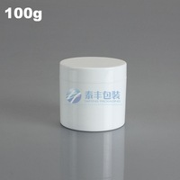 50pcs 100g all white cream jar with inner cover plastic cosmetic jar empty containers for cosmetics TFWE-1