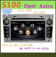 S100 car multimedia player For Opel Astra Vectra & Zafira Car DVD GPS Navigation Bluetooth Radio