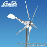 1600W  permanent magnet generator marine wind generators