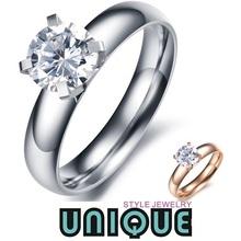 titanium jewelry promotion