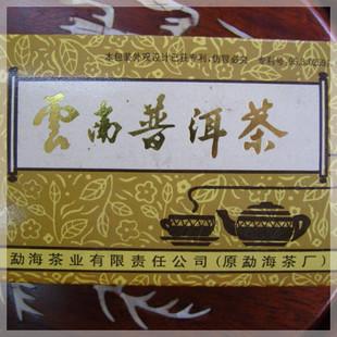 Free shopping Tea PU er tea 8 dry tea(China (Mainland))