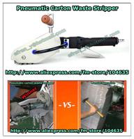 Corrugated paperboard waste stripper/Cardboard stripper/Carton waste stripper, used in carton box making factory