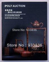 cheap catalogue