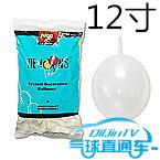 Free Shipping Neo 12 gem transparent balloon birthday decoration needle balloon