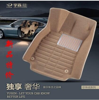 3d velvet three-dimensional mat vw gli 6 beetle free gti mat 2013(China (Mainland))