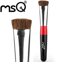 1pcs MSQ Brand Amazing U professional shader brush with high quality horse hair  blooming eyeshadow brush
