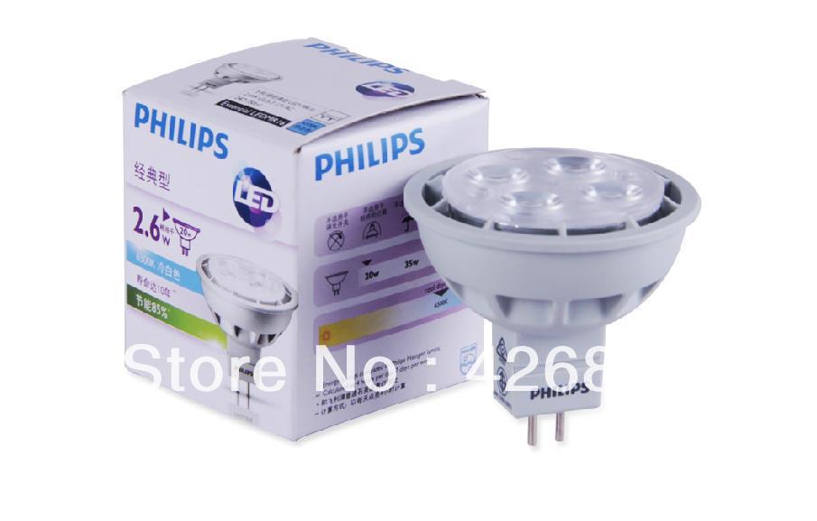 PHILIPS-lighting-Essential-LED-2-6-20W-2700K-6500K-MR16 ...