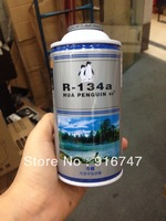 R134a environmentally friendly refrigerant freon-free refrigerant automotive air conditioning refrigerant