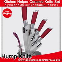 3/4/5/6 inch Ceramic Knife Set + Peeler + Holder  4 color options