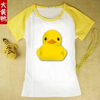 2014 new men EXO-K Wu Shixun yellow duck peripheral T-shirt rhubarb duck T-shirt half sleeve sport obey supreme hba diamond 31