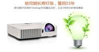 High quality original DLP technology projector-KING Short Focus 5200 lumens  3D 1080P FULL HD home VEDIO projector