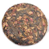 100g Wild Zijuan Purple Bud Cake Raw Puerh Rich In Anthocyanin Pu Er Women Green Beauty Tea Buy Direct From China Export Import