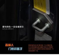 free shipping SUBARU forester OUTBACK Impreza legacy XV Car door lock protection cover for SUBARU car model 4pcs a lot