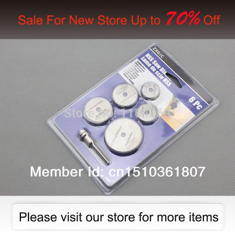 Mini HSS Saw Blade Kit Mini saw Disc Kit for rotary tools for copper aluminium soft metals wood plastic fiberglass cut(China (Mainland))