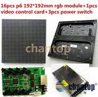 free shipping P6 rgb full color 192*192mm LED Display screen Module 16pcs+1pcs video controller board+3pcs power adapter