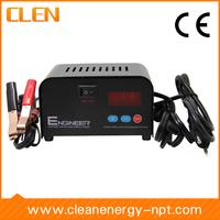 Smart 6V/12V 1A/2A/3A/4A Switchable Car Battery Charger Negative Pulse Intelligent Battery Maintenance