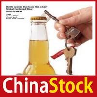 [ChinaStock] New Bottle Opener Key Ring Keyring Chain Metal Bar Tool wholesale