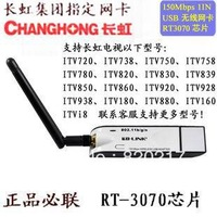 Rt3070 changhong tv wireless network card