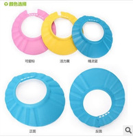 Soft Kids hair washing Children baby shower caps children bath hat Shampoo Cap Protect eyes ears Resizable 1451