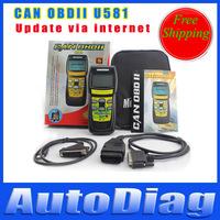 U581 CAN OBDII/EOBDII Reader Online Update OBD2 Code Reader Diagnostic Scanner Free Shipping