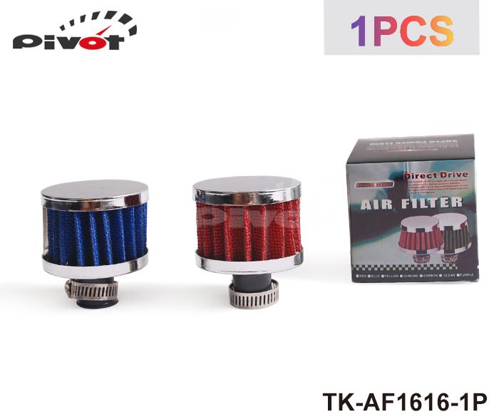 Pivot - Air Filter 51*51*40 (NECK:about11mm) TK-AF1616-1P(China (Mainland))