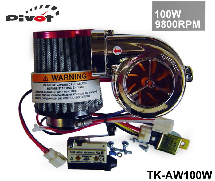 Pivot - NEW MOTOR ELECTRICAL TURBOCHARGE 100W 9800RPM FOR PIT PRO / TUMPSTAR / ATV QUAD BIKE 125CC/500cc TK-AW100W(China (Mainland))