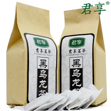 Free shipping  32pcs 300g Black Oolong tea -Remove Fat Weight Loss Health Care Chinese Green Food