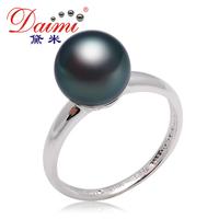 DAIMI JEWELRY Black Tahitian Pearl Ring, Round, AA, Good Luster,18K White Gold, Brand Jewelry