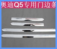 Free shipping! High quality ABS chrome For AUDI Q5  4pcs side door trim/side door streamer/side door bar
