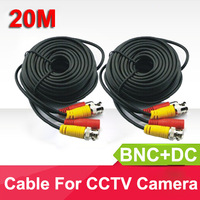 2 X  20M BNC cable Power video Plug and Play Cable for CCTV camera