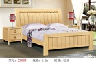 Pine bed 208#(China (Mainland))