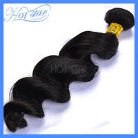 Brazilian virgin hair loose wave Unprocessed human hair natural black color bundle hair extension 1pcs 1piece lot queen products