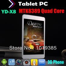 cheap lg tablet pc