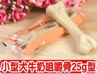 5pcs/lot Dental Chews Bones Natural Dog Snacks Chews Bones, Toys Pet Molar Tooth Cleaning Stick Milk Flavor Wholesales