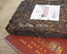 GRANDNESS Amber Chun 2013 yr Lao Tong Zhi Yunnan Haiwan Old Comrade Pu erh Puer