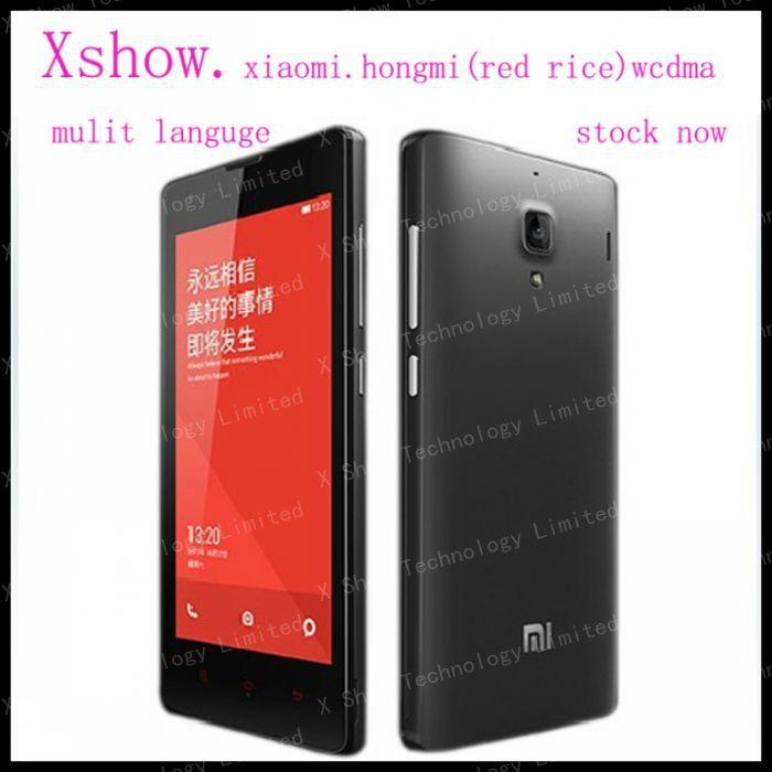 Original Xiaomi Red Rice Hongmi 1S 4.7'' Redmi WCDMA Quad Core Mobile Phone IPS 1GB RAM 4GB ROM 8mp Dual SIM Android 4.2 GPS M(China (Mainland))
