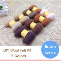Diy handmade wool felt poke fun material kit wool strip classic Brown Series 5g/Colour 8colors