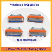 400pcs/lot(100packs)Wholesale Hot Selling Sharpest Power Brand Shaving Razor Blade For Men Free Shipping