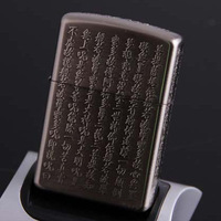 New arrival 100% genuine ZORRO BRAND windproof metal Chinese carved cigarette oil lighter promotion gifts for man