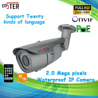 EST-IPH5742-P Unique 2.0 Mega pixels Varifocal IR Waterproof IP Camera,Power Over Ethernet  web camera