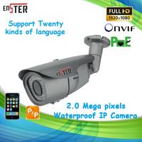 EST-IPH5742 Unique 2.0 Mega pixels Varifocal IR Waterproof IP Camera,Power Over Ethernet  web camera