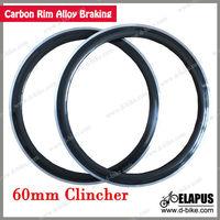 20.5mm width 60mm clincher Road carbon alloy rims, Alloy Brake Surface Rims