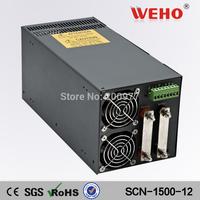 (SCN-1500-12)110VAC(220VAC) to 12vDC Power transformer 125A 12V 1500w dc power supply 12v 1500W