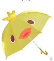 Cartoon umbrella small yellow duck umbrella for children Design is an optional