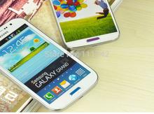 mobile phone sticker price