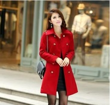 ladies winter coat promotion