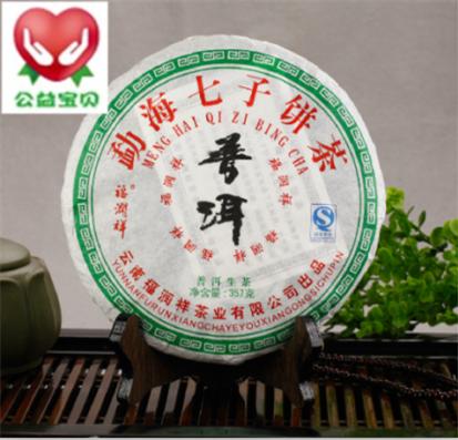 Чай Пуэр Oneast 357 чай пуэр wuliangshan 357