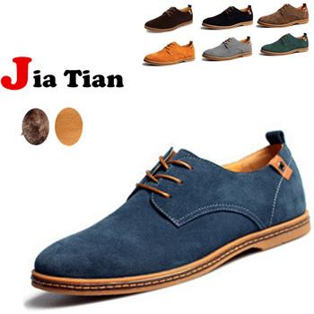 Новый 2015 замша европейский стиль натуральная кожа обувь мужская оксфорды калифорния свободного покроя мокасины, кроссовки для мужчин ботинок квартир, 38-48