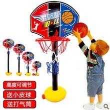 popular basketball stand